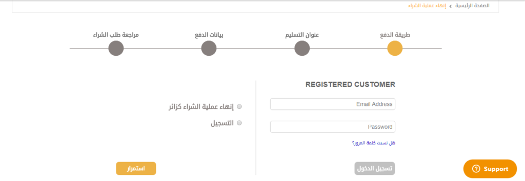 موقع يوباي