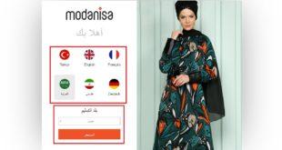 افضل موقع شراء ملابس من تركيا
