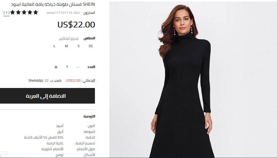 36c38d2af76c6 أفضل 30 فستان متنوع من للباحثين عن فساتين سهرة نسائية - تسوق أون لاين