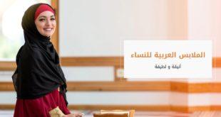 تجربة التسوق والشراء من موقع زافول بالعربى للملابس
